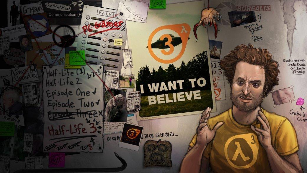 Тест SteamVR доказал существование Half-Life 3  - Изображение 1
