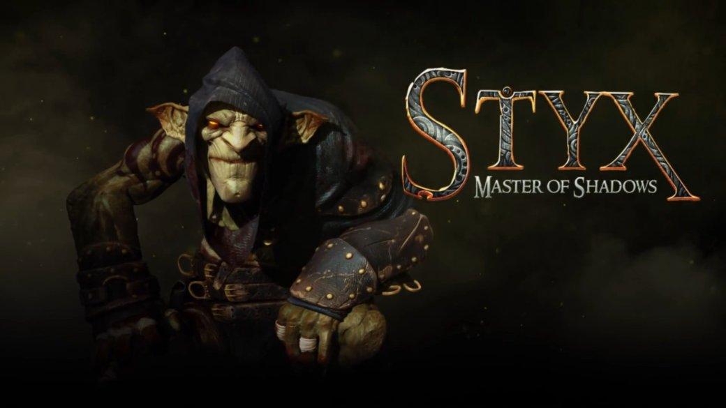 Рецензия на Styx: Master of Shadows - Изображение 1