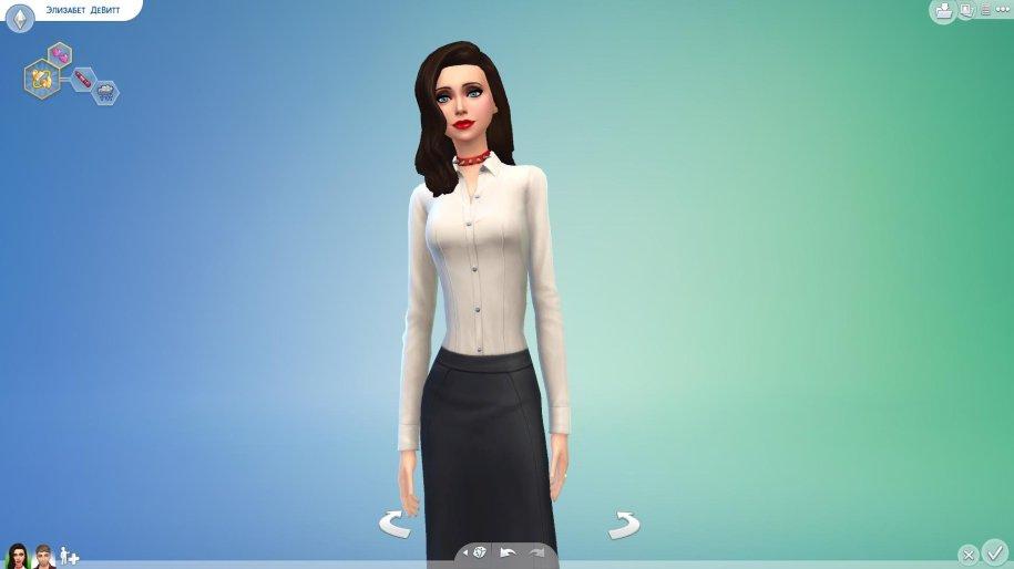 IMN: The Sims 4 - Персонажи созданные игроками Паб Канобу
