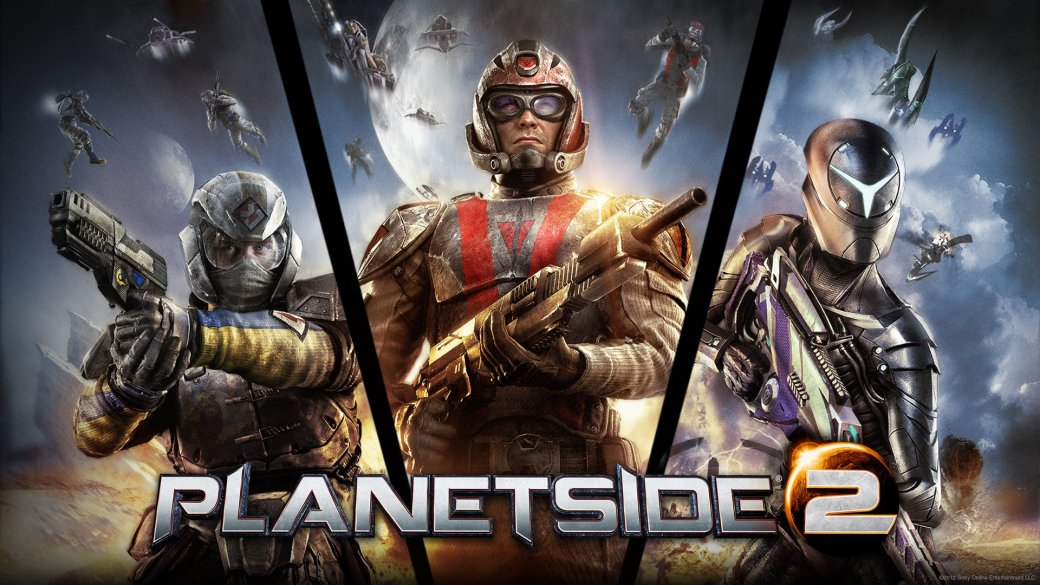 PlanetSide 2 побила мировой рекорд по количеству игроков на карте - Изображение 1