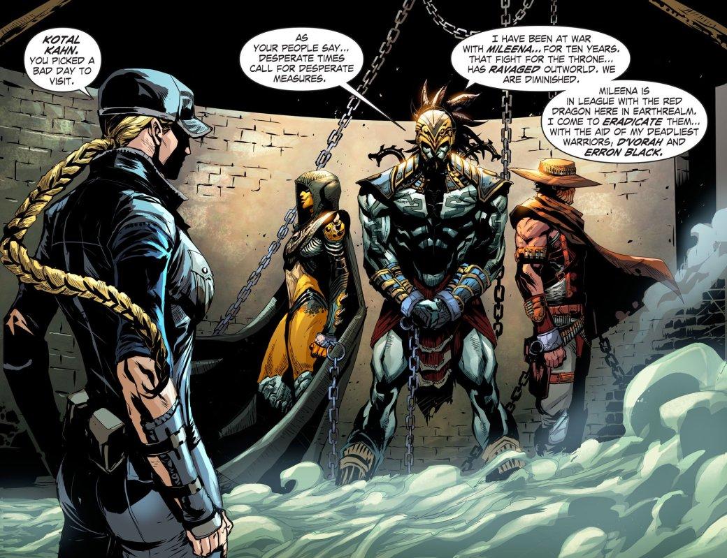 Что мы узнали о Mortal Kombat X из трейлера и комиксов - Изображение 4