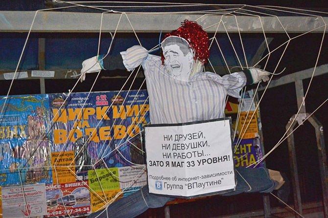 В Омске решили бороться с зависимостью от игр. - Изображение 1