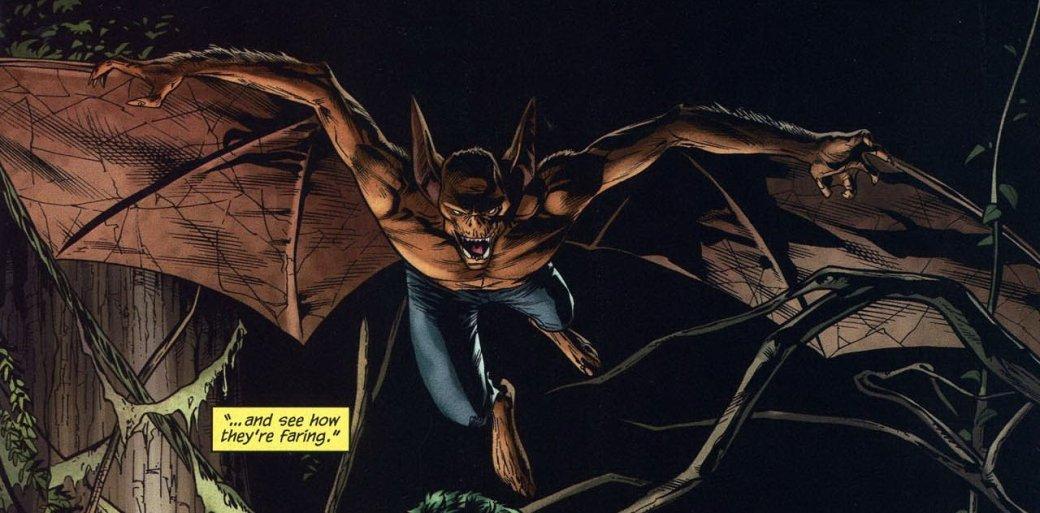 Монстры «Секретных материалов» и их аналоги из супергеройских комиксов - Изображение 39