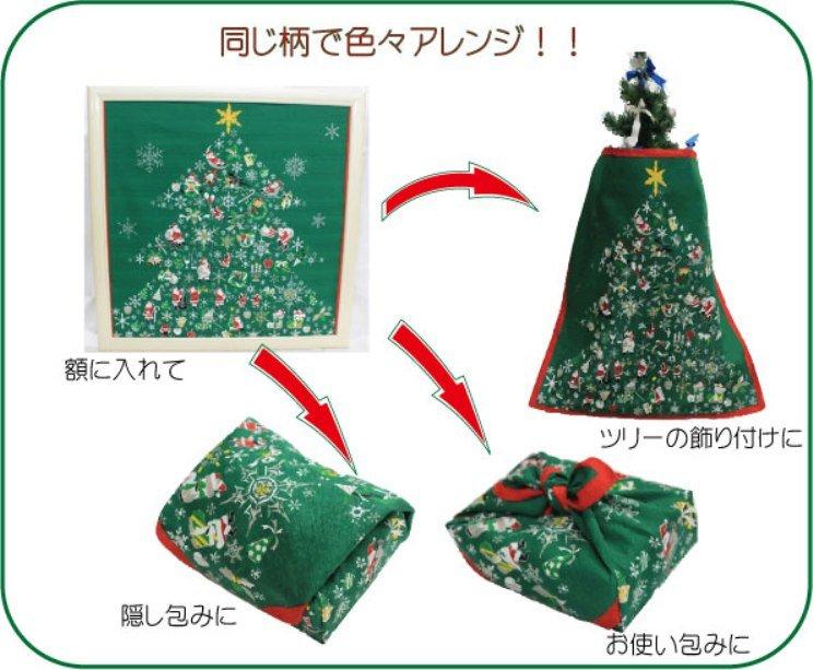 Как японцы празднуют Рождество и при чем тут видеоигры? - Изображение 8