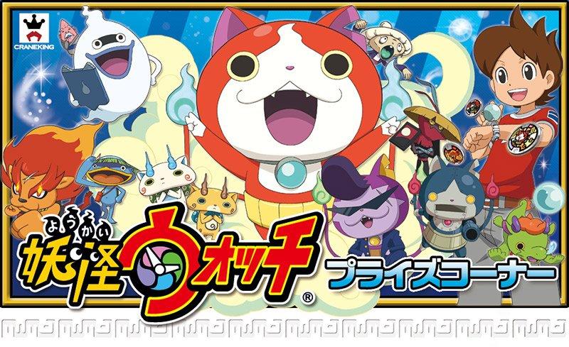 Продолжение Yo-kai Watch возглавило японский чарт - Изображение 1