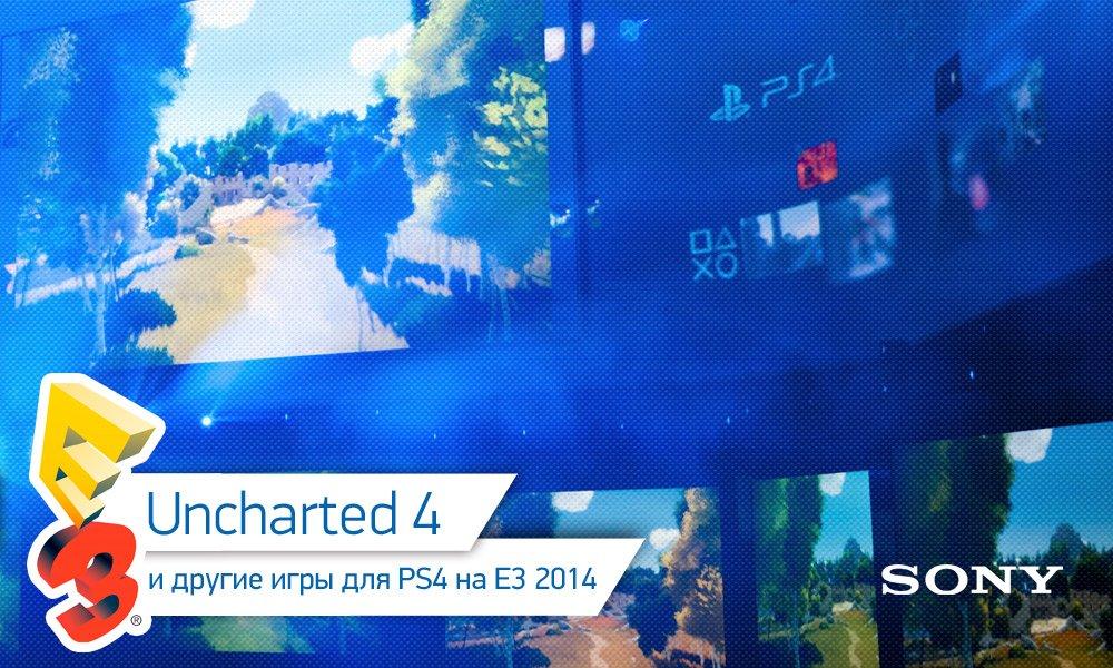 E3 2014: все новости и события - Изображение 5