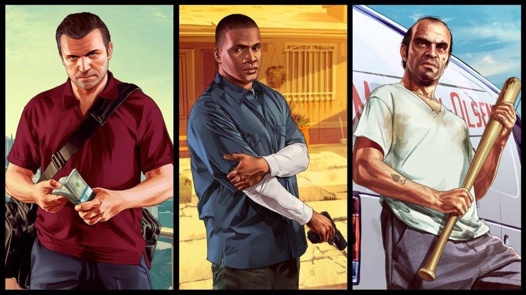 «Хочу GTA 5» или Погоня за справедливостью - Изображение 2