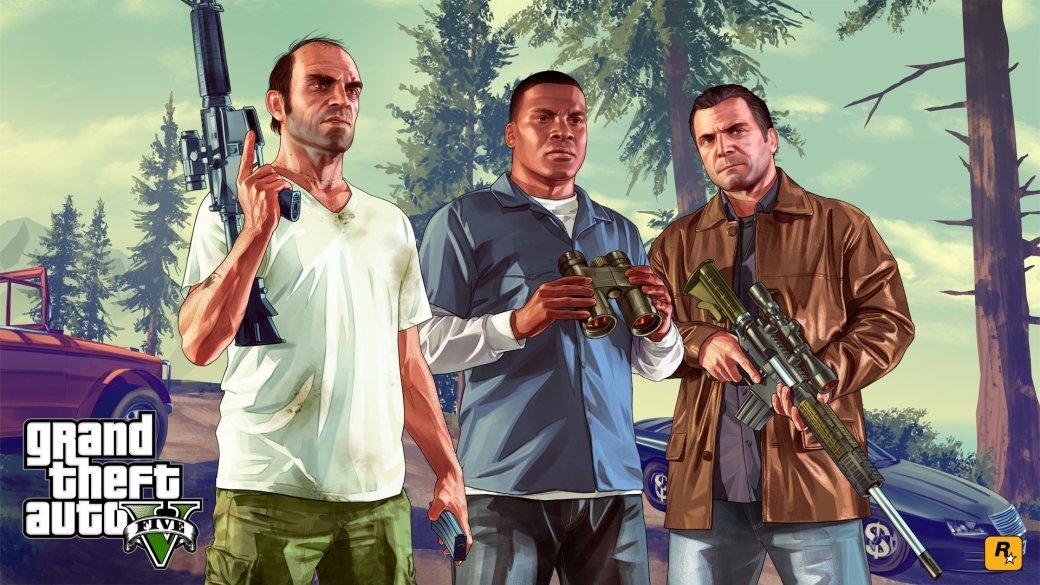 В магазины отгрузили 45 млн копий Grand Theft Auto 5 - Изображение 1