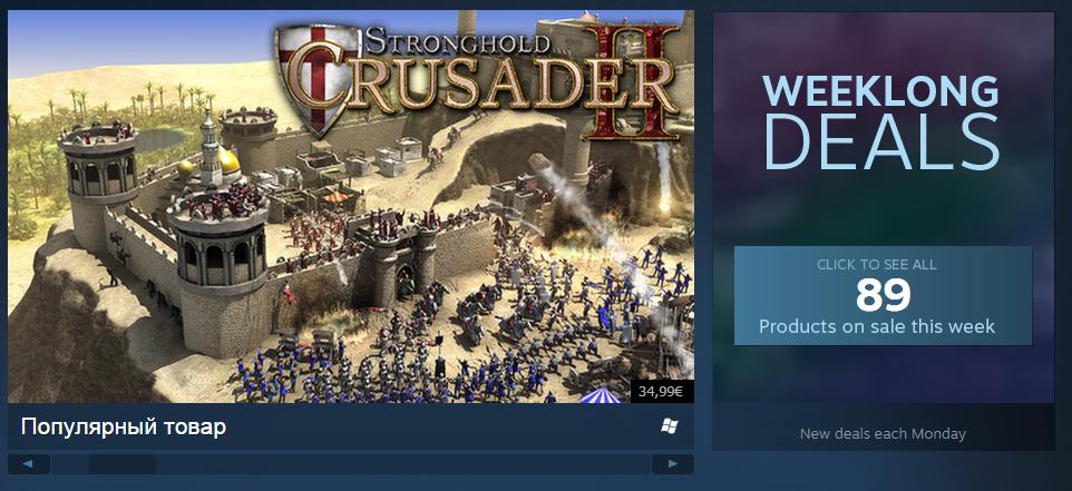 Пользовательская база Steam выросла на 25 млн человек с начала года - Изображение 1