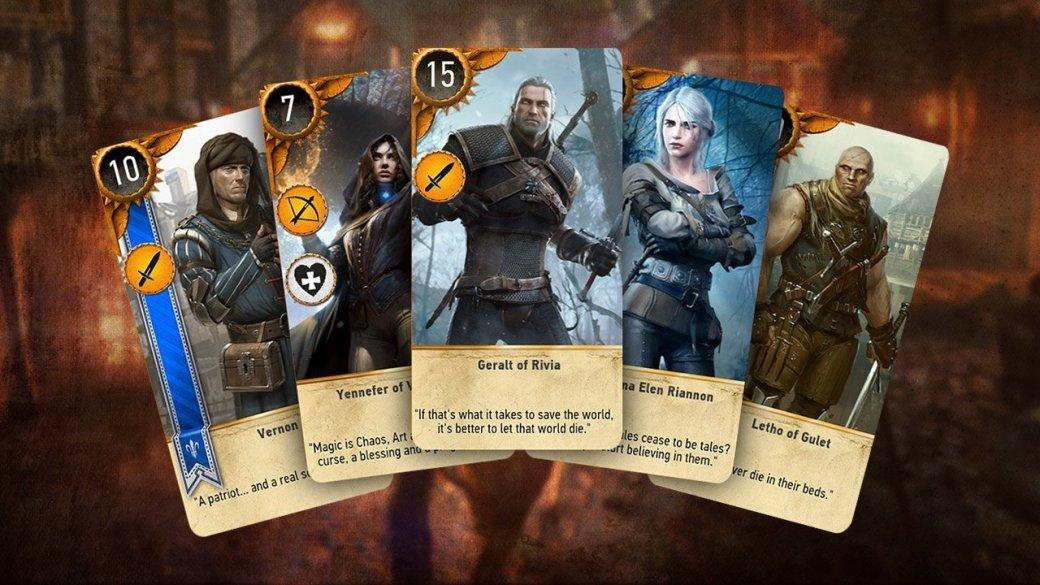 В The Witcher 3 боевую систему заменили Гвинтом - Изображение 1