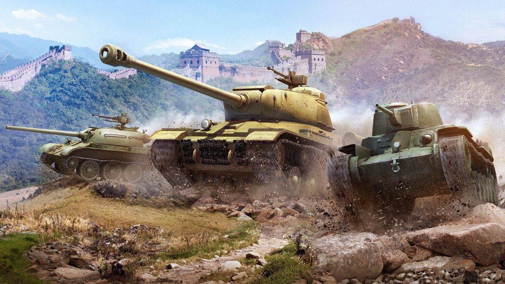 7 самых странных танков - Изображение 1