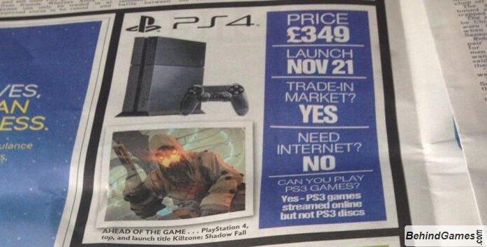PlayStation 4 поступит в продажу ровно за 40 дней до конца года. - Изображение 1