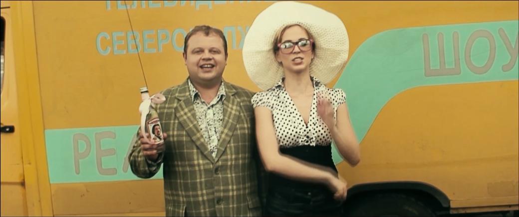 10 худших российских фильмов - Изображение 10