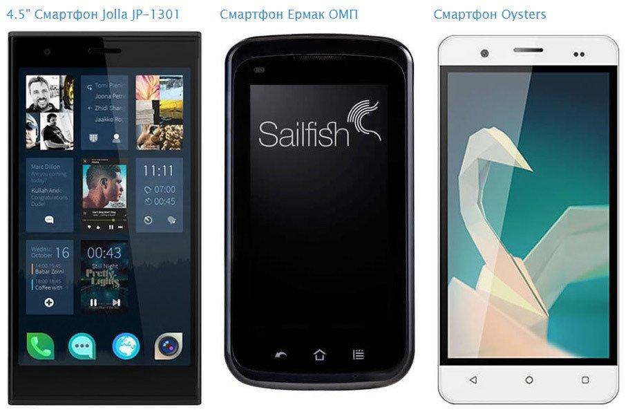 Как Sailfish OS стала российской национальной мобильной ОС. - Изображение 2