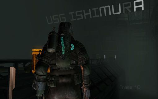 Прохождение Dead Space 2.  Психопат и темнота - Изображение 25