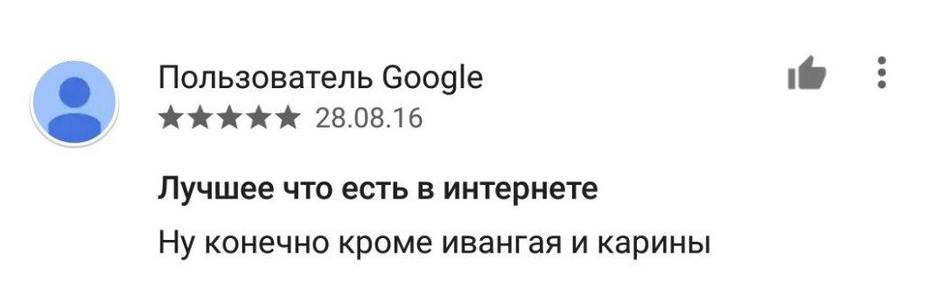 Гетто Google Play. Как выглядят игры про Путина, гомункулов и Ивангая - Изображение 12