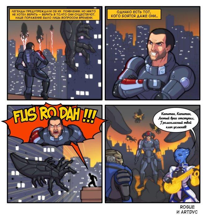 Канобу-комиксы. Эпический эффект - Изображение 1