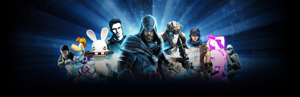 Ubisoft боится, что ее выкупит Vivendi - Изображение 1