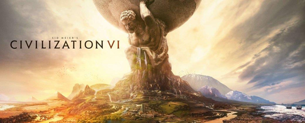Системные требования Civilization VI оказались вменяемыми - Изображение 1