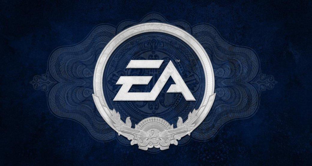 EA метит в киберспорт с Battlefield и Battlefront - Изображение 1