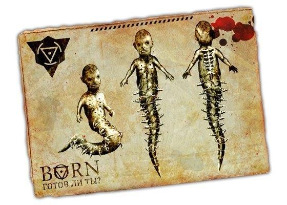 "Project ""Born"" - Изображение 2"