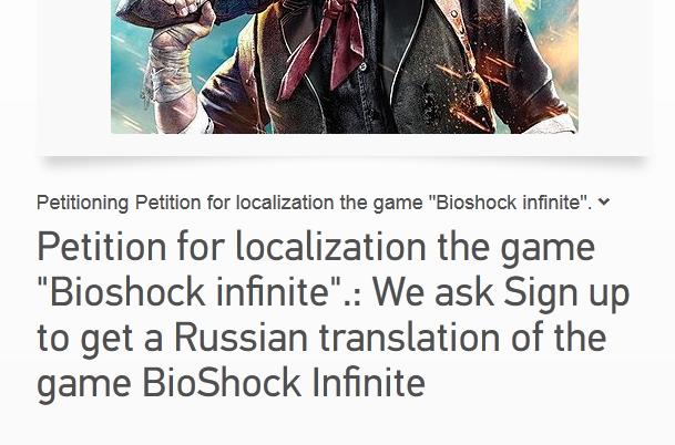 It's Закрыто, или Особенности российской локализации  - Изображение 1