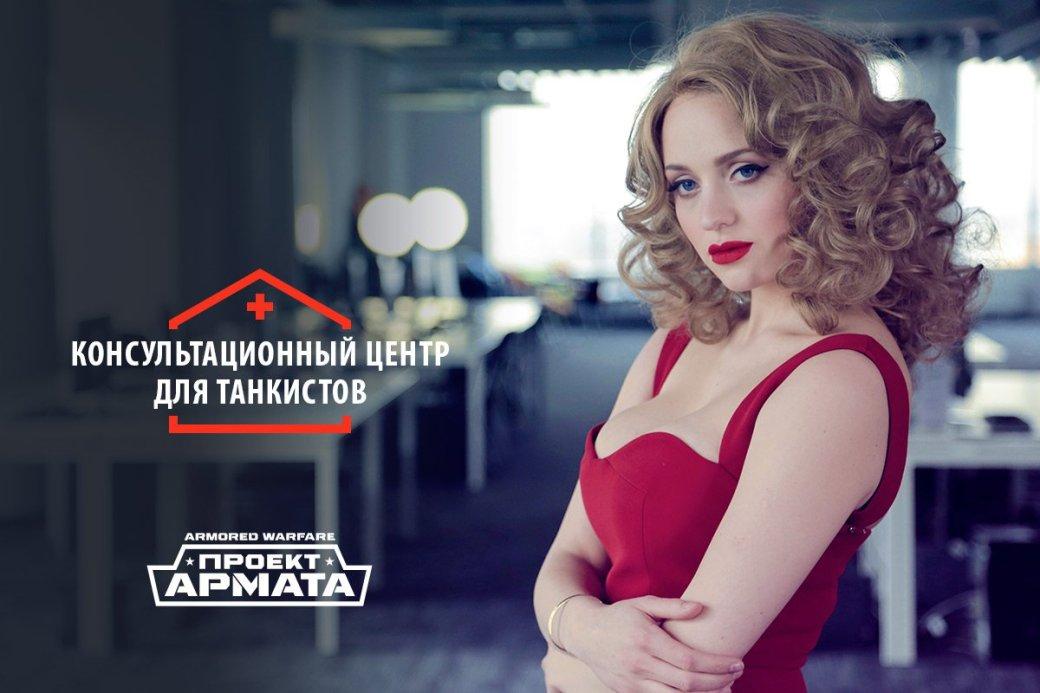 «Судя по вашей конституции, вы любите нагибать»: видеотест от Mail.Ru. - Изображение 1