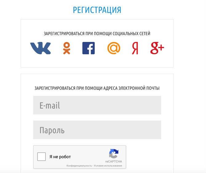 Российский Steam от «Ростелеком»: зарегистрировались и сравнили цены - Изображение 2