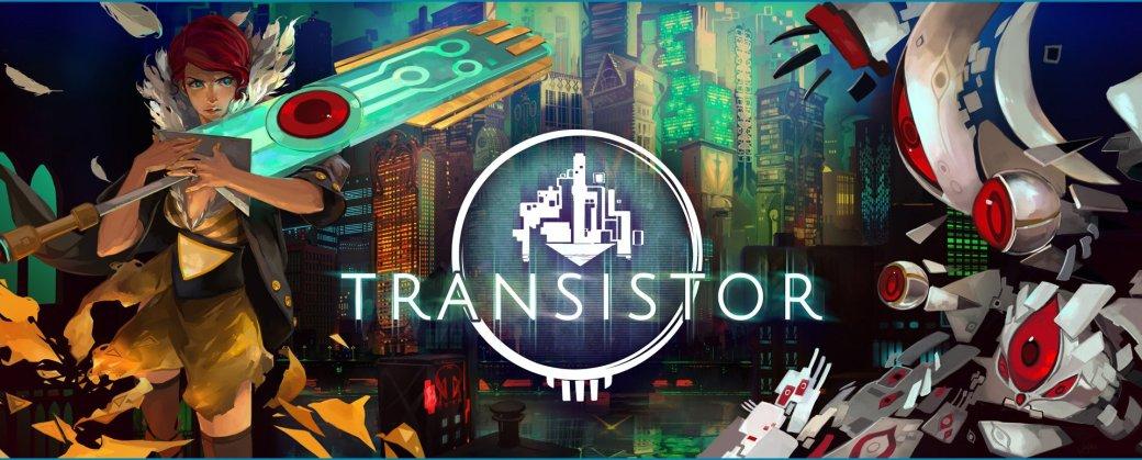 Потрясение ускользающей весны: «Transistor» - Изображение 1