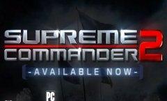 Supreme Commander 2. DLС дневники разработчиков
