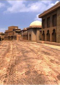 Месть Саддама – фото обложки игры