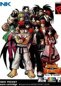 SNK vs. Capcom: Match of the Millennium – фото обложки игры