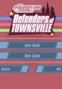 The Powerpuff Girls: Defenders of Townsville – фото обложки игры