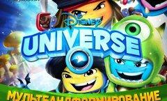 Disney: Мир героев. Видеорецензия