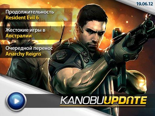 Kanobu.Update (19.06.12)