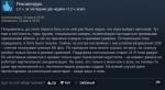 «Уже нетактика, еще неRTS»: что игроки думают остратегии Ancestors Legacy. - Изображение 4