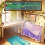 Скриншот Волшебные приключения Кролика – Изображение 3