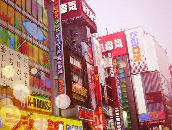 Как устроены японские магазины видеоигр