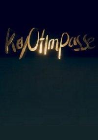 Key Of Impasse – фото обложки игры