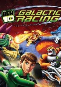 Ben 10: Galactic Racing – фото обложки игры