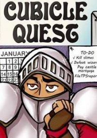 Cubicle Quest – фото обложки игры
