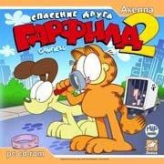 Garfield: Saving Arlene