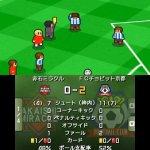 Скриншот Calcio Bit – Изображение 4