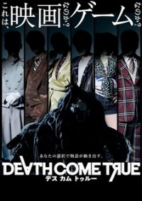 Death Come True – фото обложки игры