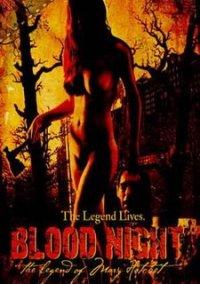 BloodNight – фото обложки игры