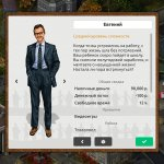 Скриншот Timeflow – Time and Money Simulator – Изображение 1