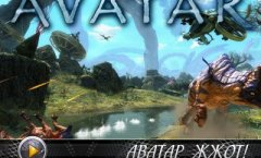 Avatar: The Game. Видеорецензия