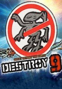Destroy9 - Alien – фото обложки игры