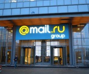 Mail.Ru проведет первый вРоссии хакатон GameNode поразработке игр наблокчейне