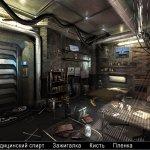 Скриншот HdO Adventure: The Time Machine – Изображение 6